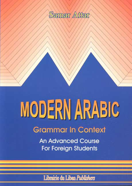Modern Arabic Grammar in Context : An Advanced Course for Foreign Students - Arabic Grammar - Arabic Islamic Shopping Store