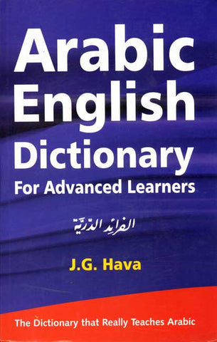 Arabic-English Dictionary For Advanced Learners / J.G. Hava - Arabic-English Dictionary - Arabic Islamic Shopping Store