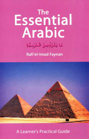 Essential Arabic - Learn Arabic - Arabic Islamic Shopping Store