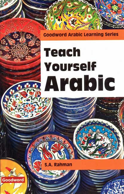 Teach Yourself Arabic - Learn Arabic - Arabic Islamic Shopping Store