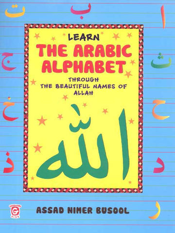 Learn the Arabic Alphabet Through the Beautiful Names of Allah - Learn Arabic - Young Adult - Adult - Arabic Islamic Shopping Store