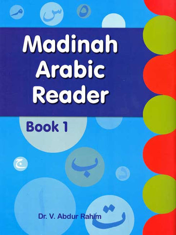 Madinah Arabic Reader: Book 1 - Learn Arabic - Young Adult - Adult - Arabic Islamic Shopping Store