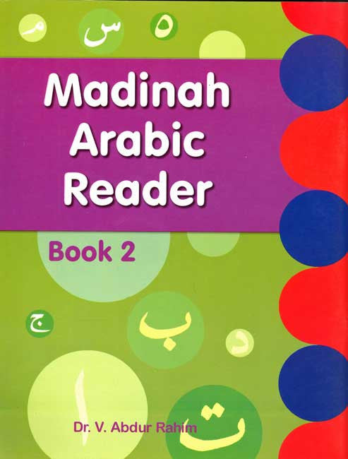 Madinah Arabic Reader: Book 2 - Learn Arabic - Young Adult - Adult - Arabic Islamic Shopping Store