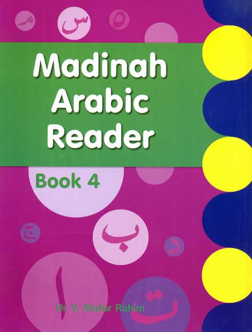 Madinah Arabic Reader: Book 4 - Learn Arabic - Young Adult - Adult - Arabic Islamic Shopping Store