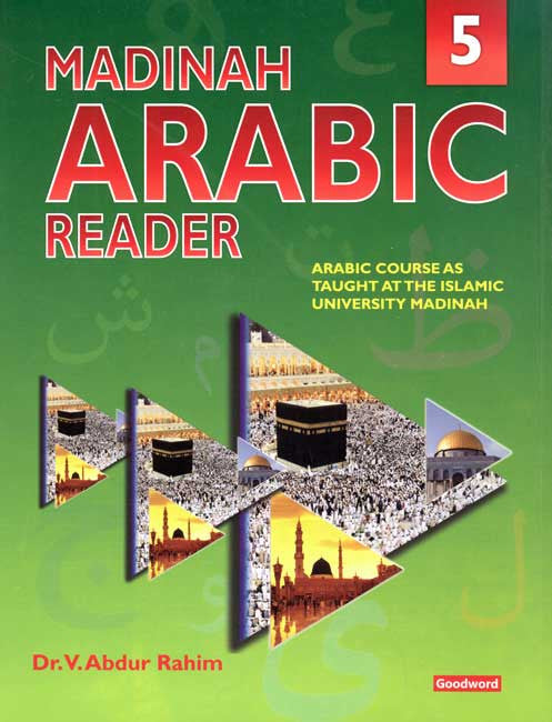 Madinah Arabic Reader: Book 5 - Learn Arabic - Young Adult - Adult - Arabic Islamic Shopping Store