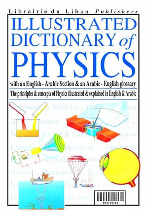 Illustrated Dictionary of Physics English-Arabic - English-Arabic Dictionary - Speciality - Arabic Islamic Shopping Store