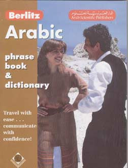 Berlitz Arabic Phrase Book (Dual Arabic & English) - Language Study - Arabic Islamic Shopping Store