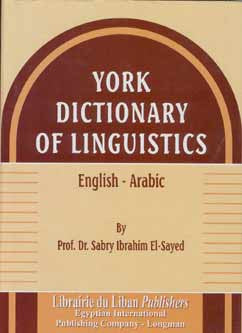 York Dictionary of Linguistics: English-Arabic - English-Arabic Dictionary - Arabic Islamic Shopping Store