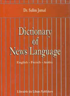 Dictionary of News Language English-French-Arabic - Dual Language Dictionary - Special Interests - Arabic Islamic Shopping Store