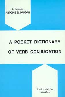 A Pocket Dictionary of Verb Conjugation - Arabic Grammar Dictionary - Arabic Islamic Shopping Store