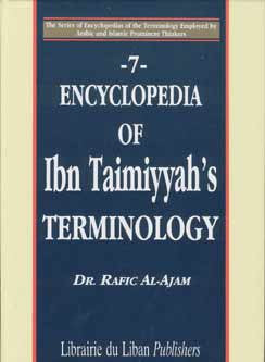 Encyclopedia of Ibn Taymiyyah's Terminology - Encyclopedia or Reference - Arabic Islamic Shopping Store