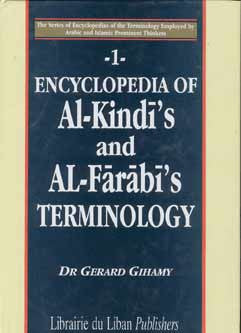 Encyclopedia of Al-Kindi's and Al-Farabi's Terminology - Encyclopedia of Arab and Islamic Terminology - Arabic Islamic Shopping Store