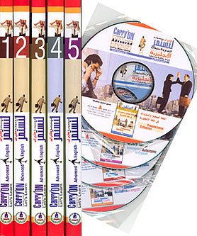 Advanced English 5 Vol, 4 CD - English Language Studies - Arabic Islamic Shopping Store