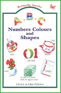 Numbers Colours and Shapes (English) - Children's Dictionary (English) - Arabic Islamic Shopping Store