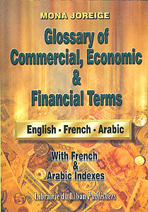 Glossary of Commerical, Economic & Financial Terms E-F-A - Arabic-English Financial Dictionary - Arabic Islamic Shopping Store