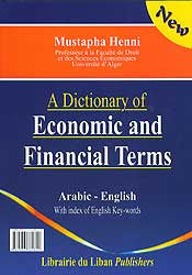 Dictionary of Economic and Financial Terms Arabic-English - Arabic-English Dictionary - Arabic Islamic Shopping Store