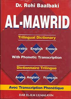 Mawrid Trilingual Dictionay (Ar-En-Fr) - Language - Arabic Islamic Shopping Store