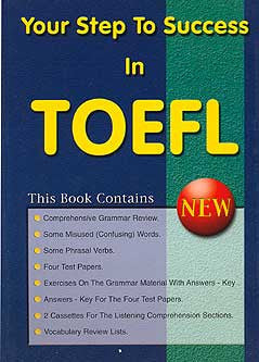 Your Step to Success - TOEFL (2 Cas) - TOEFL Preparation - English Language Study - Arabic Islamic Shopping Store
