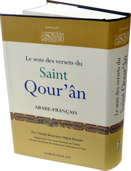 French: Le sens des versets du Saint Qouran (Large) - Arabic Islamic Shopping Store