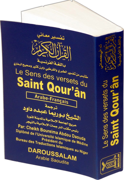French: Le sens des versets du Saint Qouran (Pocket Size) - Arabic Islamic Shopping Store