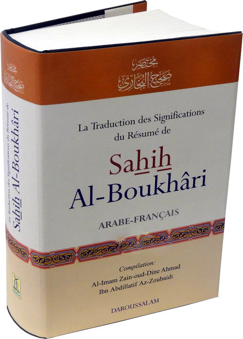 French: Summarized Sahih Al-Boukhari - Arabic Islamic Shopping Store