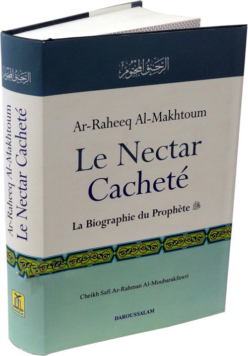 French: Ar-Raheeq Al-Makhtoum (La Biographie du Prophete) - Arabic Islamic Shopping Store
