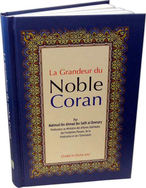 French: La Grandeur du Noble Coran - Arabic Islamic Shopping Store