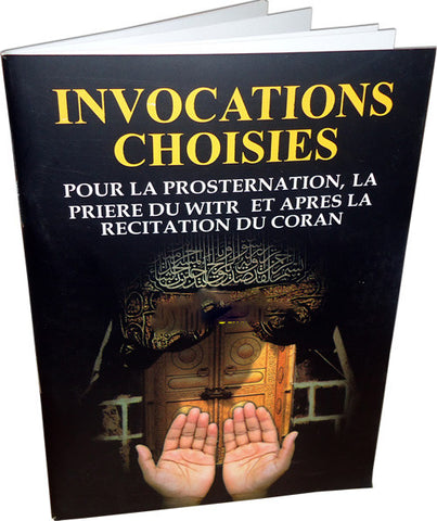 French: Invocations Choisies - Arabic Islamic Shopping Store