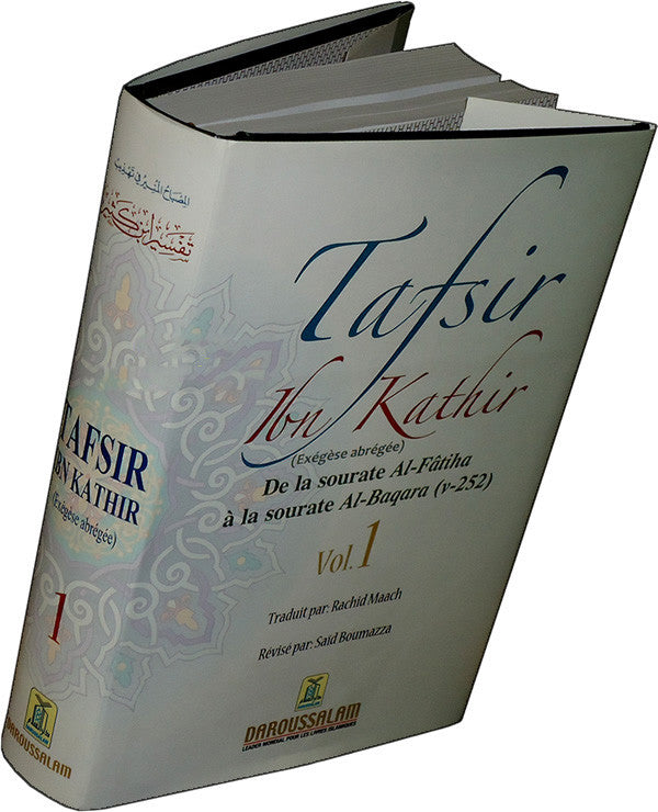 French: Tafsir Ibn Kathir - Vol. 1 - Arabic Islamic Shopping Store