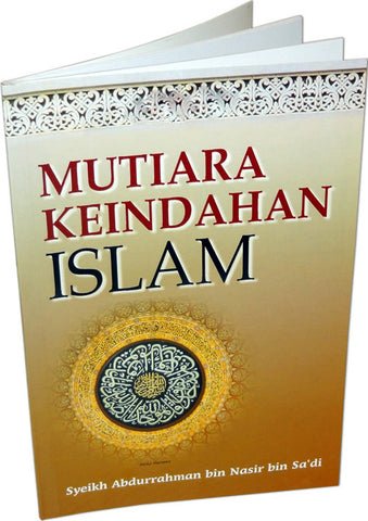 Indonesian: Mutiara Keindahan Islam - Arabic Islamic Shopping Store