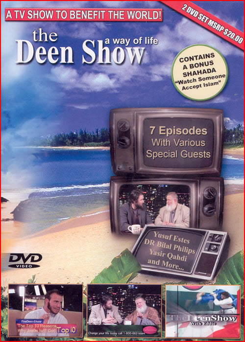The Deen Show (2 DVD set) - Arabic Islamic Shopping Store