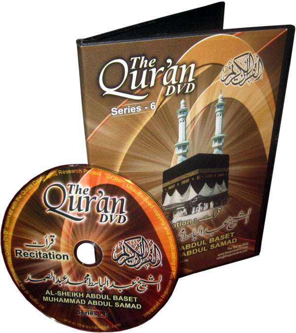 The Quran DVD #6 Qari Abdul Basit - Arabic Islamic Shopping Store