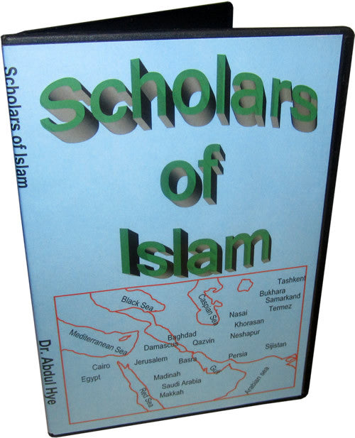 Scholars of Islam (DVD) - Arabic Islamic Shopping Store