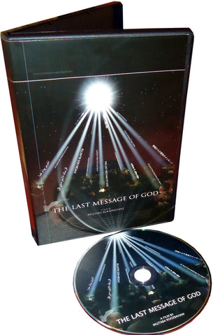 The Last Message of God (DVD) - Arabic Islamic Shopping Store