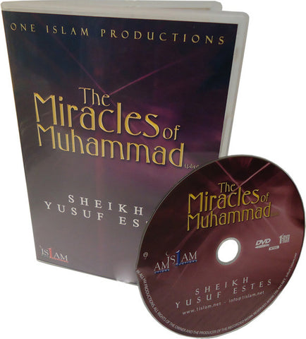 Miracles of Muhammad-PBUH (DVD) - Arabic Islamic Shopping Store