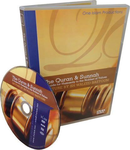 Quran & Sunnah - A Guide for Humanity to the Noblest of Values (DVD) - Arabic Islamic Shopping Store
