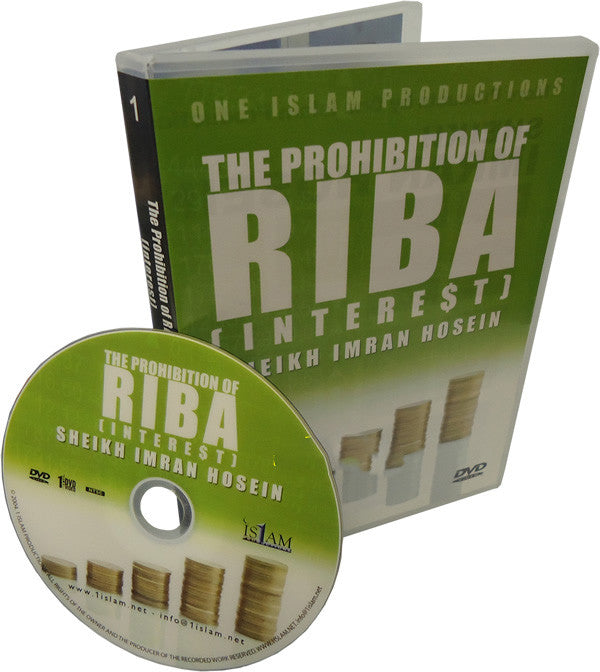 Prohibition of Riba (Interest) [DVD] - Arabic Islamic Shopping Store