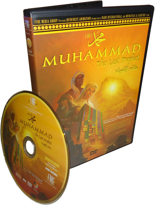 Muhammad (S) That Great Man / Rights of Muhammad (S) (DVD) - Arabic Islamic Shopping Store