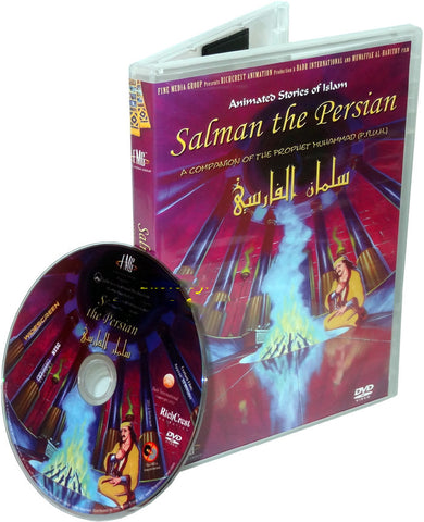 Salman the Persian (DVD) - Arabic Islamic Shopping Store