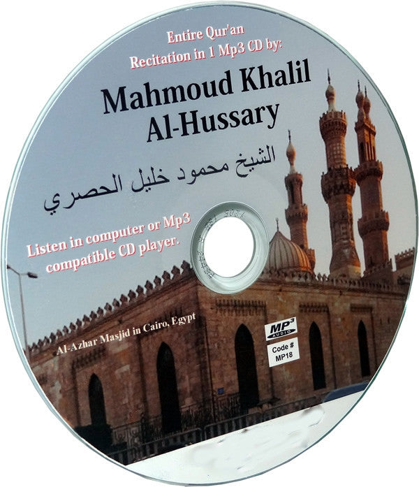Mahmoud Khalil Al-Hussary (Mp3 CD) - Arabic Islamic Shopping Store