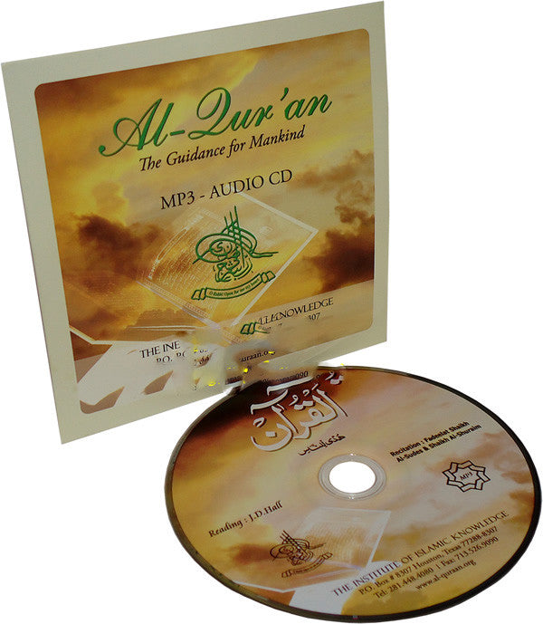 Al-Quran with Translation (Mp3 CD) - Arabic Islamic Shopping Store
