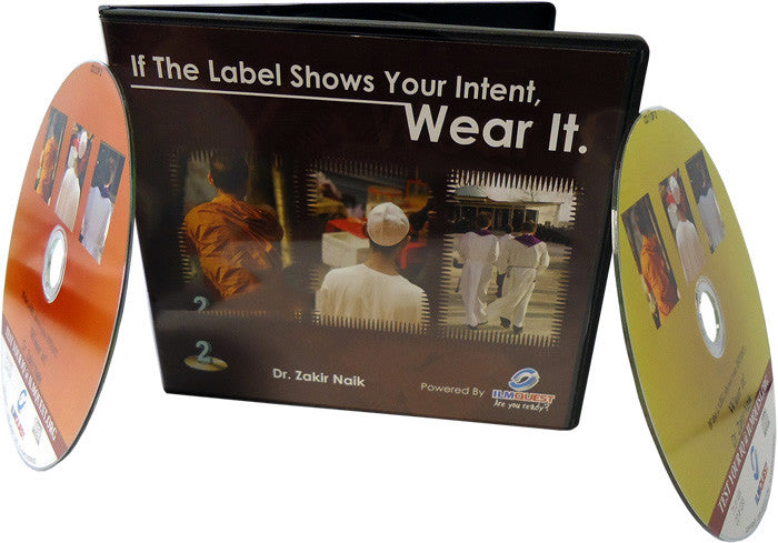 If the Label shows your Intent: Wear it! (2 CDs) - Arabic Islamic Shopping Store