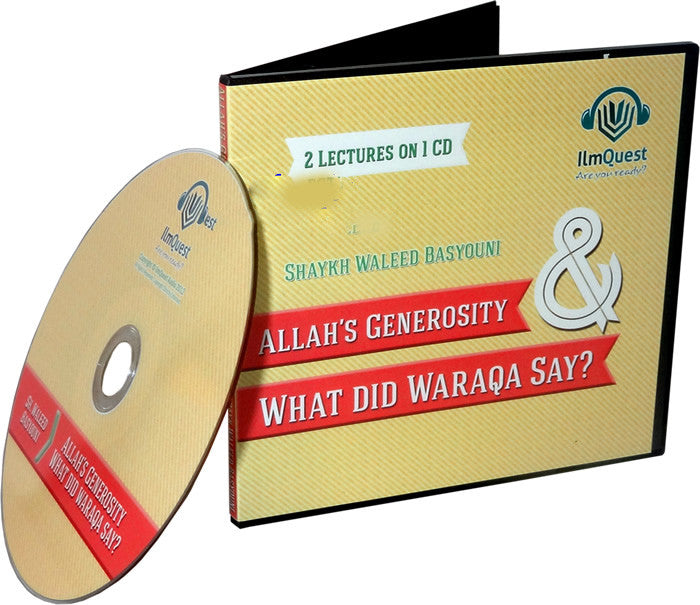 Allah's Generosity & What Did Warqah Say (CD) - Arabic Islamic Shopping Store