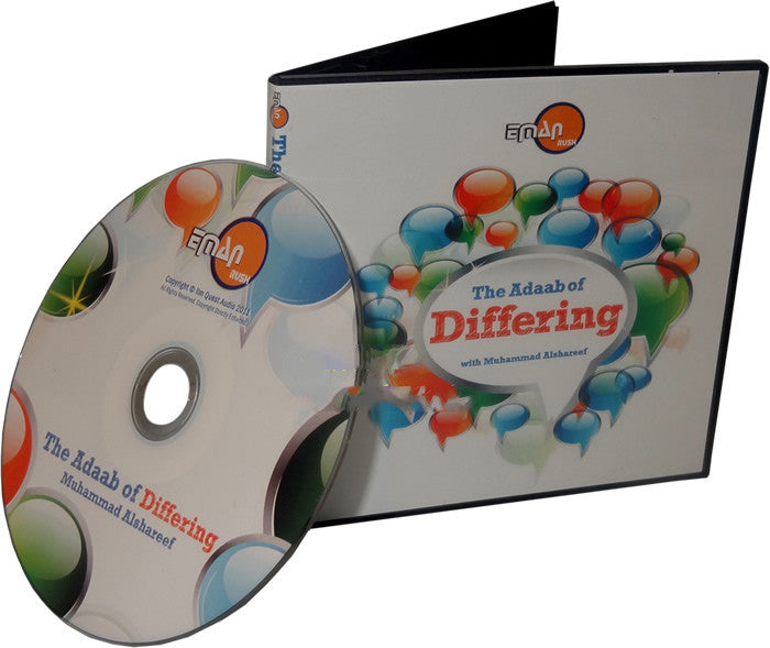 The Adaab of Differing (CD) - Arabic Islamic Shopping Store
