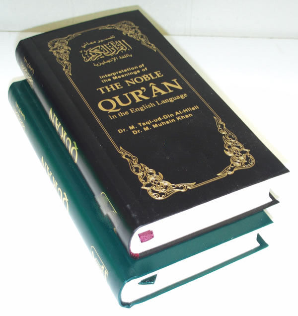 Noble Quran English Only (Tall Size) - Arabic Islamic Shopping Store