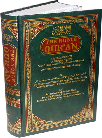 Noble Quran Arabic / English with Transliteration in Roman Script - Arabic Islamic Shopping Store