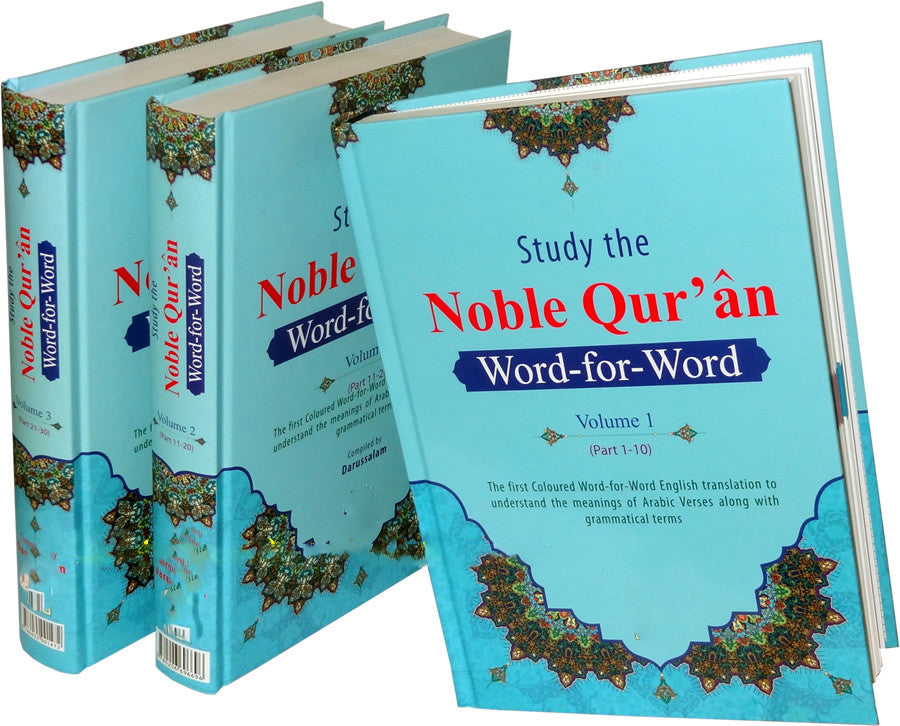 Noble Quran Word-for-Word English Translation (Full Color 3 Vol  Set)