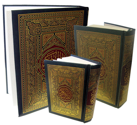 Quran by Darussalam (Persian Script 13 Line) - Arabic Islamic Shopping Store