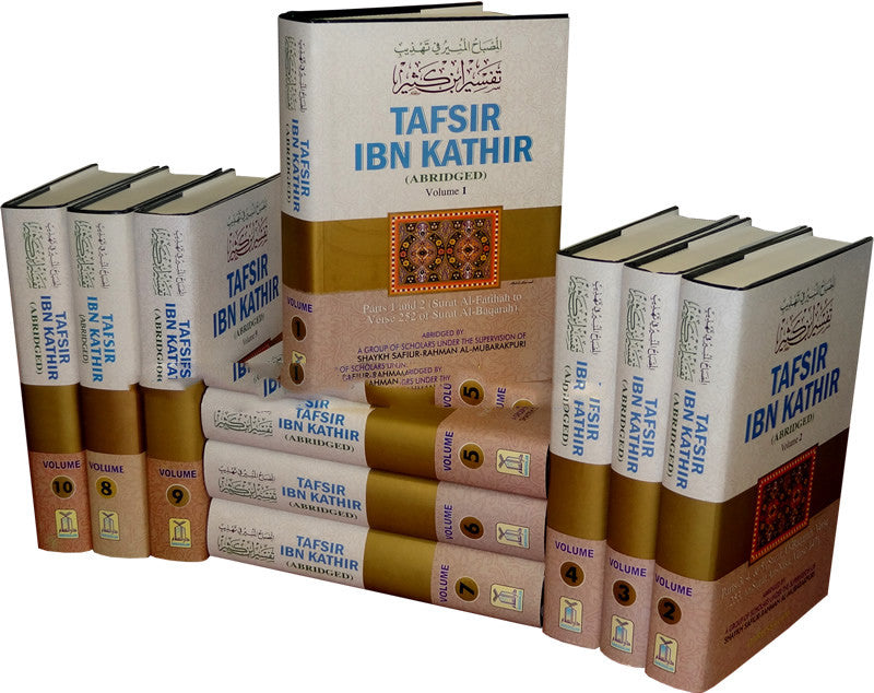 Tafsir Ibn Kathir (10 Volume Set) - Arabic Islamic Shopping Store