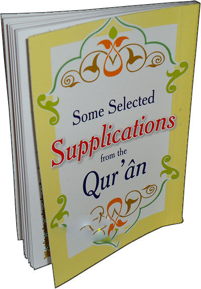 Some Selected Supplications from The Quran - Arabic Islamic Shopping Store